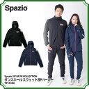 SPAZIO ダンスホール スウェットZIPパーカー 【Spazio スパッツィオ】サッカーフットサルウェアーtp-0486