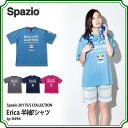 Erica 半袖Tシャツ 【Spazio スパッツィオ】サッカーフットサルウェアーtp-0496