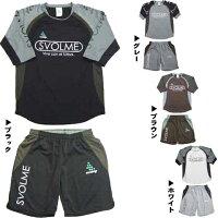 【SVOLME|スボルメ】サッカーフットサルウェアー