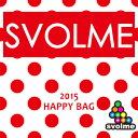 スボルメ 2015 HappyBag 【SVOLME|スボルメ】サッカーフットサルウェアー144-48699
