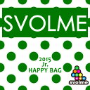 スボルメ 2015 ジュニア HappyBag 【SVOLME|スボルメ】サッカーフットサルジュニア