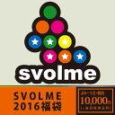 スボルメ 2016 福袋 【SVOLME|スボルメ】サッカーフットサルウェアー154-80599