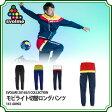 モビライト切替ロングパンツ 【SVOLME|スボルメ】サッカーフットサルウェアー161-68902