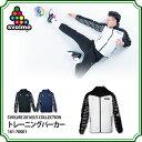 トレーニングパーカー 【SVOLME スボルメ】サッカーフットサルウェアー161-70001