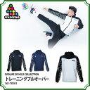 トレーニングプルオーバー 【SVOLME スボルメ】サッカーフットサルウェアー161-70101