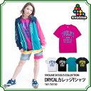DRYCAL カレッジTシャツ 【SVOLME|スボルメ】サッカーフットサルウェアー161-74110