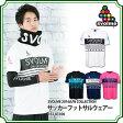 ロゴプラシャツ 【SVOLME|スボルメ】サッカーフットサルウェアー163-83100