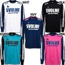 裏起毛長袖プラシャツ 【SVOLME|スボルメ】サッカーフットサルウェアー163-89000
