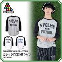 カレッジロゴ7分Tシャツ 【SVOLME|スボルメ】サッカーフットサルウェアー163-90510