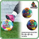 サッカーボール 【SVOLME|スボルメ】サッカーボール4号球163-99529