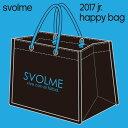 ジュニア SVOLME 2017 福袋 【SVOLME|スボルメ】サッカーフットサルジュニアウェアー164-36699
