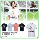 ロゴDRY Tシャツ 【SVOLME|スボルメ】サッカーフットサルウェアー171-19700