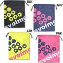 ロゴシューズ袋 【SVOLME|スボルメ】サッカーフットサルアクセサリー171-26729