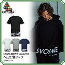 ヘムロゴTシャツ 【SVOLME|スボルメ】サッカーフットサルウェアー173-47510