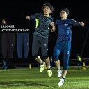 ユーティリティ3/4パンツ 【SVOLME|スボルメ】サッカーフットサルウェアー181-64102