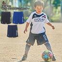 ジュニア ロゴプラパン 【SVOLME|スボルメ】サッカーフットサルジュニアウェアー183-