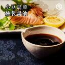 いつもの料理に燻製の魔法をかける 勘田亀吉 こだわり調味料 ...