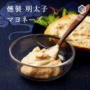 いつもの料理に燻製の魔法をかける 勘田亀吉 こだわり調味料 燻製明太子マヨネーズ
