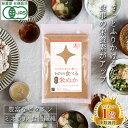 無農薬 有機栽培 有機JAS認定 きぼうの食べる米ぬか 10...