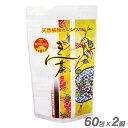 【送料無料】 ぎん茶(大)(4g×60包)×2個 ティーバッグ ※手軽においしく鉄分・カルシウム補給! 【RCP】
