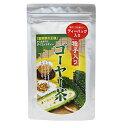 ゴーヤ茶【送料無料メール便】ゴーヤ茶 ティーバッグ 33g(1.5g×22包)