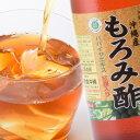 沖縄産もろみ酢(パパイヤ酵素・紅麹入り)900ml