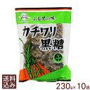 【送料込み】カチワリ黒糖 230g×10袋