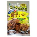 砂肝ジャーキー(コショウ味) 10袋