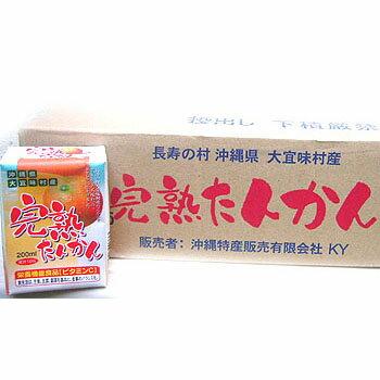 【送料無料】完熟たんかんジュース 24パックセット