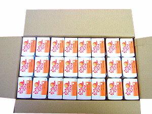 【送料無料】完熟たんかんジュース 24パックセットの紹介画像2