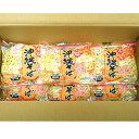 【送料無料】サン食品!沖縄そば(ゆで麺)200g×10袋(10食)