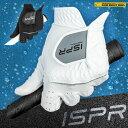 イオンスポーツ ISPR(インスパイラル) ゴルフグローブ 「左手用」2組1セット!レターパックライト対応!