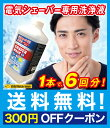 AM注文で当日発送可能 店休除くメーカー正規品の半額!50%OFF 300円OFFクーポン!