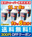 AM注文で当日発送可能 店休除くメーカー正規品の約半額! 50%OFF