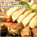 【折箱入でギフトに最適★】国産豚肉・国産野菜100%使用した国内製造の研ちゃん餃子112個折箱入のパーティーパック