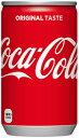 コカコーラ 160ml 30本 (30本×1ケース) ミニ缶 炭酸飲料 Coca-Cola 安心のメーカー直送 コカ・コーラ【日本全国送料無料】