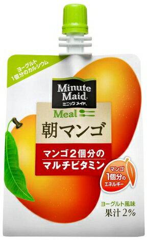 ミニッツメイド 朝マンゴ 180g 6本 (6本×1カートン) パウチ ゼリー飲料 ダイエット食品 低カロリー【日本全国送料無料】