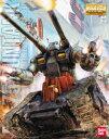 【新品】【MG】1/100 RX-75 ガンタンク (機動戦士ガンダム)【マスターグレード】【ガンプラ】