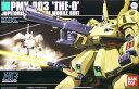 HGUC 1/144 (036)PMX-003 ジ オ (機動戦士Zガンダム)(再販)【新品】 ガンプラ プラモデル