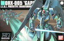 高達模型 - HGUC 1/144 (042)ORX-005 ギャプラン (機動戦士Zガンダム)(再販)【新品】 ガンプラ プラモデル