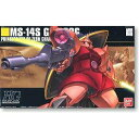 HGUC 1/144 (070) MS-14S シャア専用 ゲルググ (機動戦士ガンダム)(再販)【新品】 ガンプラ プラモデル