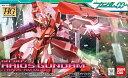 【HG】1/144 (57)アリオスガンダム (トランザムライザー) グロスインジェクションVer.【新品】 (再販) ガンプラ 機動戦士ガンダム00(ダブルオー) プラモデル