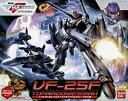 【マクロスF】1/72 VF-25F トルネードメサイアバルキリー アルト機【新品】 マクロス プラモデル