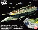宇宙戦艦ヤマト2199 1/1000 ナスカ級打撃型航宙母艦 キスカ【新品】 宇宙戦艦ヤマト プラモデル