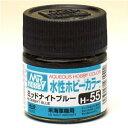 塗料 H-55 ミッドナイトブルー【新品】 GSIクレオス 水性ホビーカラー