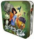 カードライン:動物編 日本語版【新品】 カードゲーム アナログゲーム テーブルゲーム