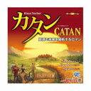 カタン スタンダード版 CATAN【新品】 ボードゲーム アナログゲーム テーブルゲーム ボドゲ