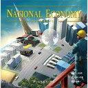 ナショナルエコノミー【新品】 カードゲーム アナログゲーム テーブルゲーム ボドゲ