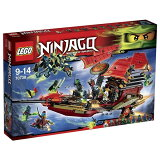 レゴ ニンジャゴー 【ワケアリ】空中戦艦バウンティ号 70738【新品】 LEGO 知育玩具