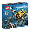 レゴ シティ 海底潜水艦 60092【新品】 LEGO 知育玩具
